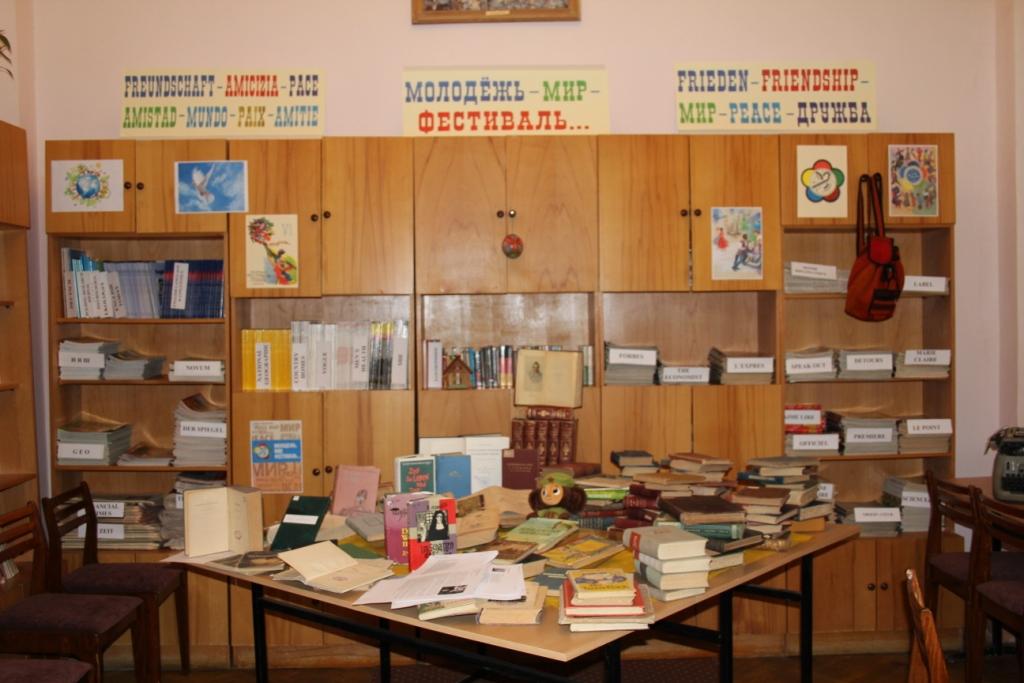 Учебник для вузов/под ред речицкой е г гуманитарный издательский центр владос