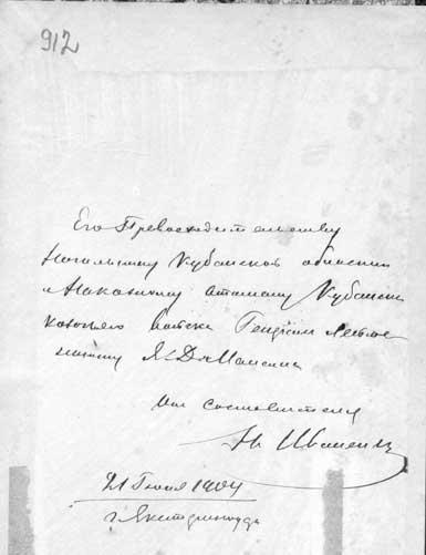 образец дарственной надписи на книге